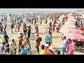 Download Video Download লাখো পর্যটকের ভিড়ে মুখরিত কক্সবাজার | Coxs Bazar Tourists in BD | Somoy TV 3GP MP4 FLV