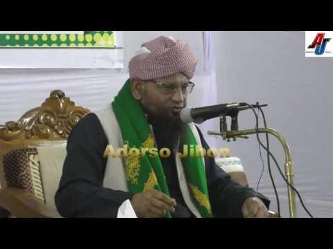 Bangla New Waz 2016/2017 Hozrat Maulana Nazir Ahmad,comilla Murad Nogor (waz mahfil-tafsir mahfil