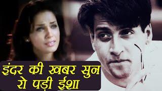 Inder Kumar : Isha Koppikar gets emotional after hearing  bad news | FilmiBeat