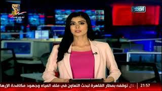القاهرة والناس| وزير الآثار يستعرض أمام البرلمان خطة الوزارة لمنع سرقة المساجد الأثرية