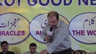 Pastor khalid M Naz