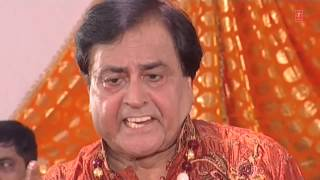 Bum Bhola Bum Bhola Shiv Bhajan By Narendra Chanchal [Full Song] I Kripa Karo Maharani