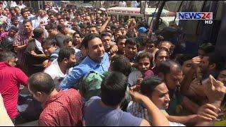 BNP leader Sohel Surrender, Court sent him to Jail(সোহেলকে কারাগারে পাঠিয়েছেন আদালত)on News24
