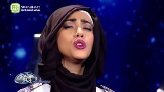 Arab Idol الموسم الرابع – تجارب الاداء- منال هدلي
