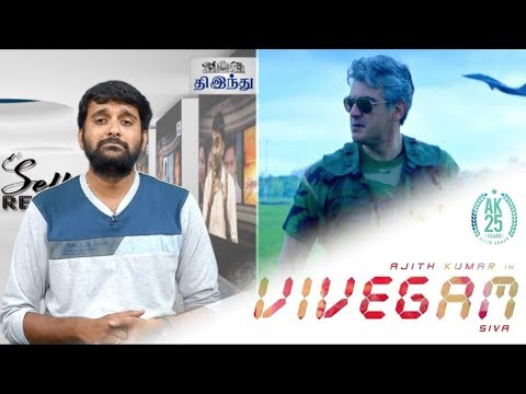 Xxx Mp4 Vivegam Review Ajith Siva Anirudh Vivek Oberoi Kajal Aggarwal Selfie Review Tamil 3gp Sex