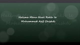 Halima Menu Naal Rakh Le - Muhammad Asif Chishti (Lyric Video)