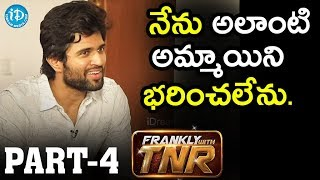 Actor Vijay Devarakonda Exclusive Interview - Part #4 || గీతలతో గోవిందం || Frankly With TNR