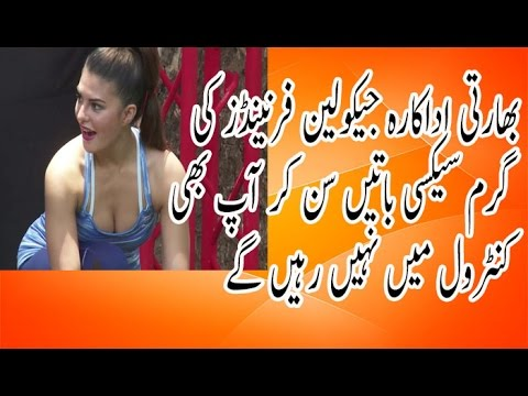 Xxx Mp4 Jacqueline Fernandez Hot Talking Bollywood Actress Hot News 3gp Sex