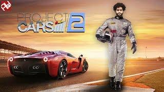 وصلتنا عربية هدية مع صندوق لعبة Project Cars 2