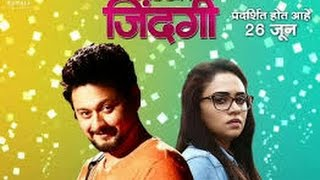 Welcome Zindagi Marathi Movie Online 2015 New Releases
