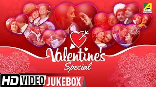 Valentine's Day Special | Best Romantic Bengali Movie Songs Video Jukebox | 2018