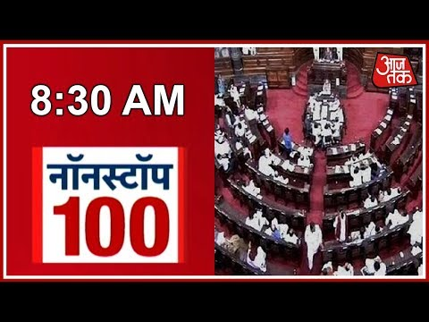 Xxx Mp4 Nonstop 100 Rajya Sabha Polls Today BJP SP Claim Possible MLA Cross Voting 3gp Sex