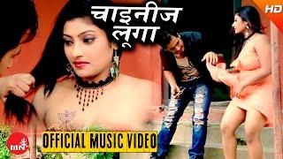New Nepali Comedy Lokdohori Song 2073 | Chinese Luga - Damodar Bhandari & Uma Devi Khanal