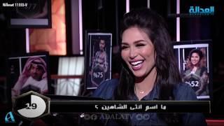 حلقة برنامج ذا كويز مع د. خلود تقديم الاعلامي صالح الراشد