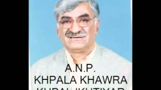 pashto funny ANP flv   YouTube 2