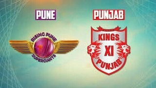 Dream11 UPDATED RPS VS PUNJAB match-55 vivo ipl 2017