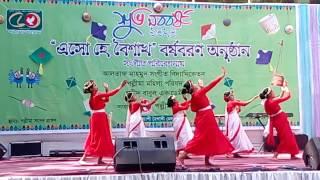 BOISHAKHI DANCE