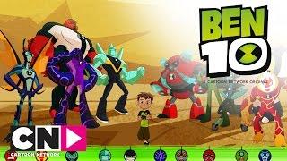 Ben 10 | Scopri gli alieni - Video interattivo | Cartoon Network