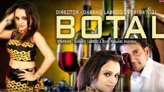 Botal #New Haryanvi Hot Dance Song #DJ Party Song #Pushpa Panchal #NDJ Film official