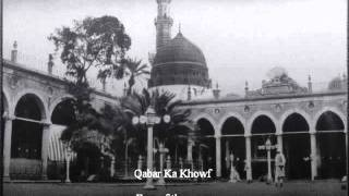 Naatein Sarkaar (With English Translation) - Maulana Imtiyaz Sidat