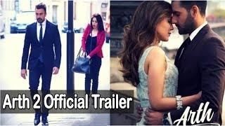 Arth 2 Pakistani Movie Trailer - Shaan & Humaima Malik