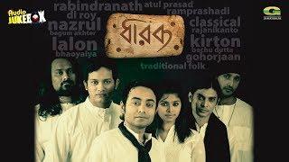 Dharok Band | Rabindranath, Kazi Nazrul , Lalon, Atul Prasad , Kirton | Full Album | Audio Jukebox