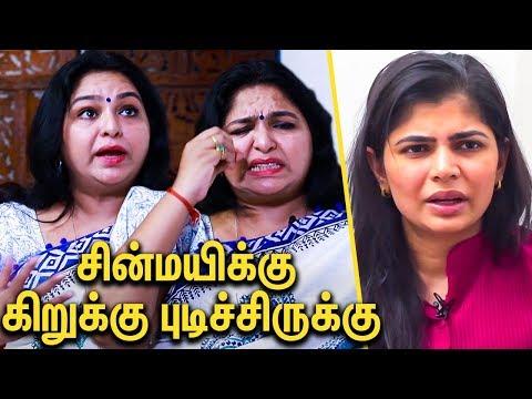 சின்மயிக்கு சரமாரி கேள்விகள் : Actress Sonia Bose Interview About Chinmayi Issue   Me Too