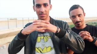 فيديو كليب | #بداية_العذاب | بو عياش راب عربي 2017