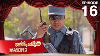 Shabake Khanda - Season 2 - Ep.16 / شبکه خنده - فصل دوم - قسمت شانزدهم