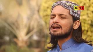 Ya Muhmmad Main Tera Dewana || New Panjabi Naat Sharif || Salman Qadri