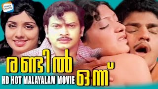 Super Hit Malayalam Full Movie | Randil Onnu Malayalam Movie | Romantic Hot Movie | Evergreen Films