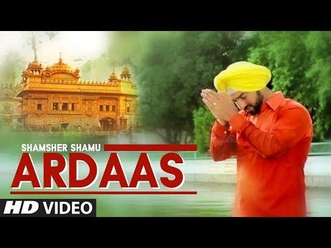 New Punjabi Songs 2017 | Ardaas: Shamsher Shamu (Full Song) | Latest Punjabi Songs 2017