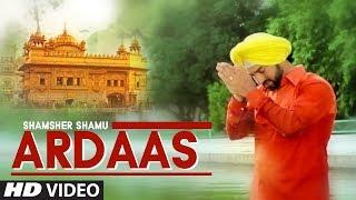 New Punjabi Songs 2017   Ardaas: Shamsher Shamu (Full Song)   Latest Punjabi Songs 2017