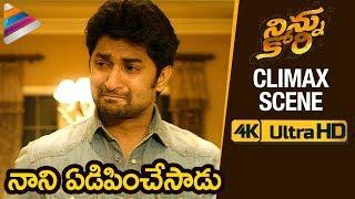 Ninnu Kori Climax Scene | Ninnu Kori 2017 Telugu Movie | Nani | Nivetha Thomas | Aadhi Pinisetty