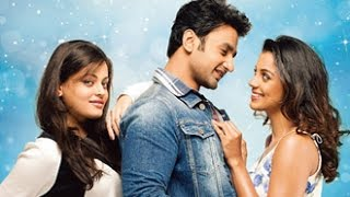 'Bezubaan Ishq' Full Movie Review   Hindi Movie   Nishant Malkani, Sneha Ullal, Mugdha Godse