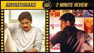 Agnyaathavaasi  2-Minute Review | Pawan Kalyan | Keerthy Suresh | Fully Filmy