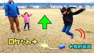画期的に面白い?ロケット+しゃぼん玉!!飛ばしたらどうなる??himawari-CH