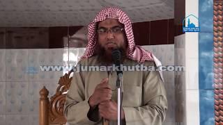 487 Jumar Khutba Elm E Diner Proyojoniyota by Shaikh Amanullah Madani