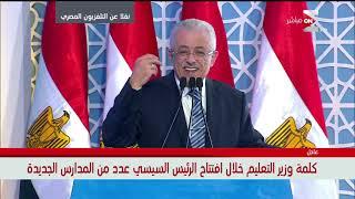 """""""وزير التعليم"""" يعلن عن الوقت الذي سيتم تسليم فيه التابلت مجاناً لكل لطالب مصري"""