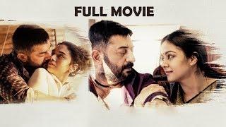 Aravinda Swamy latest telugu movie    Arvind Swamy    Maniratnam    Vijay   