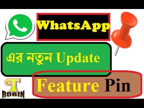 WhatsApp New Update Feature | Pin Feature | Must Watch | Technical Robin