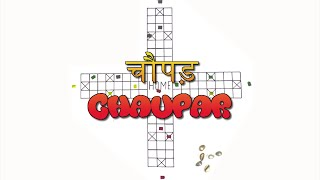 How to play CHAUPAR ! board game