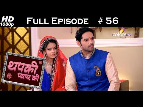 Thapki Pyar Ki - 28th July 2015 - थपकी प्यार की - Full Episode (HD)