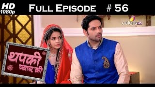 Thapki Pyar Ki - 28th July 2015 - थपकी प्यार की - Full Episode (HD)