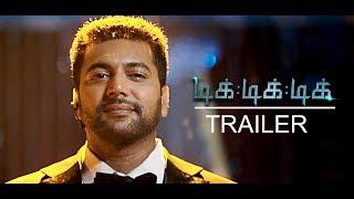 Tik Tik Tik - Official Tamil Trailer Review | Jayam Ravi, Aarav, Nivetha Pethuraj, D.Imman