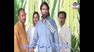 Zakir Muntazir Mehdi New QASIDA   Jashan  15 Ramzan 2016 Markazi imam Bargah Shah e Khurasan Bhawana