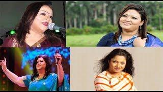 ৩ টি বিয়ে করে তাক লাগানো জনপ্রিয় ৪ নারী কণ্ঠশিল্পী !! তিন স্বামীও যাদের হয়নি !! Latest Bangla News.