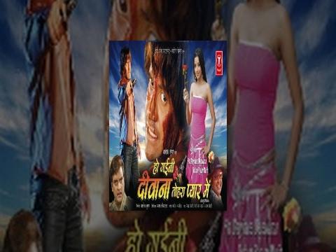 Xxx Mp4 Ho Gayinee Deewana Tohra Pyar Mein 3gp Sex