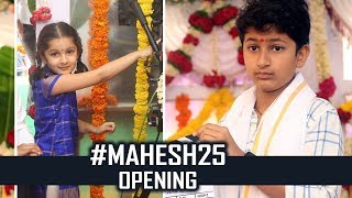 Mahesh Babu & Vamsi Paidipally Movie Opening   #Mahesh25   TFPC
