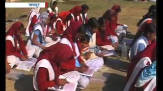 Kasturba Gandhi Balika Vidyalaya Scheme